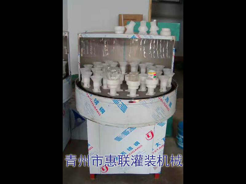 洗瓶jishiyong于玻璃瓶、塑料瓶deng清洗的专yong设备